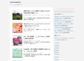 ponponmedia.com
