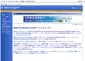 ponsoftware.com