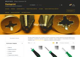 pontoprint.com.ua