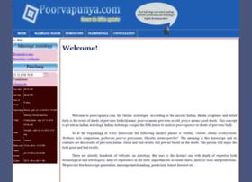 poorvapunya.com