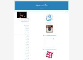 pooyad.blogfa.com