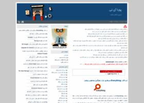 pooyait.blog.ir