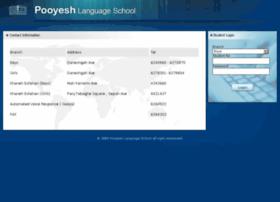pooyeshschools.ir