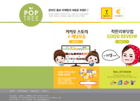 pop-tree.co.kr