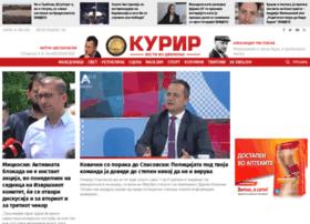 pop3.kurir.mk