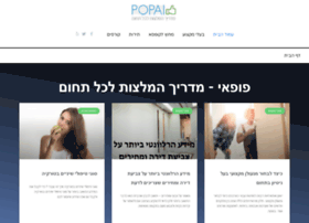 popai.co.il