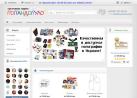 popandopulo.com.ua