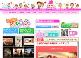 popapa.com