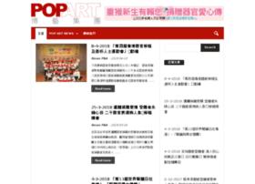 popart.com.hk
