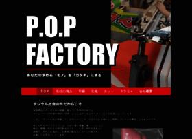 popcompany.xsrv.jp
