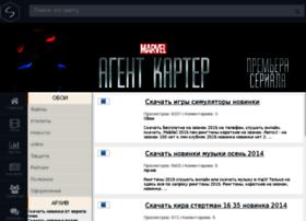 popcornered.com