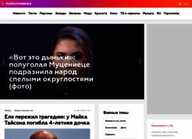 popcornnews.ru