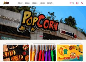 popcorntko.com.hk