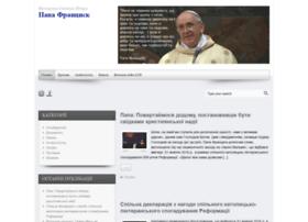 popefrancis.org.ua