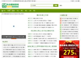 popfinancing.com.cn