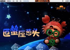 popkart.com