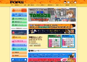 popls.co.jp