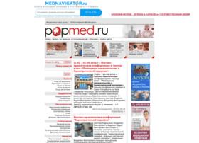 popmed.ru