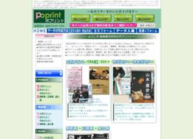 poprint.net