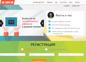 pops-a-dent.m1-shop.ru