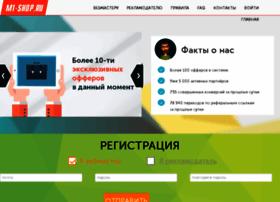 pops.m1-shop.ru