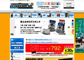 popstand.just-shop.jp