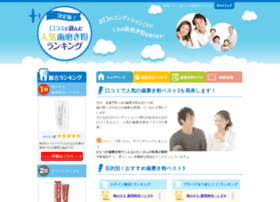 popthpaste.com