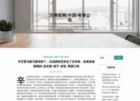 popularestatemanagement.com