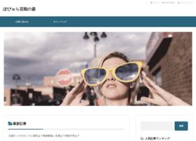 popularity-trendnews14kottoran.com