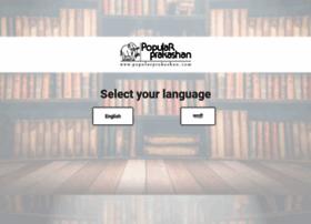 popularprakashan.com