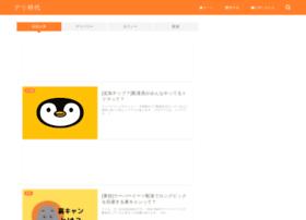 populerkan.com