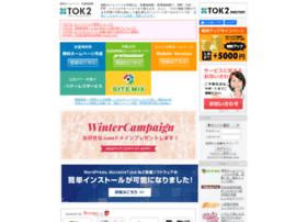 popup8.tok2.com