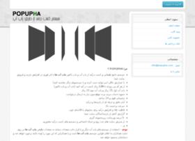 popupha.com