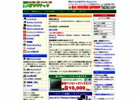 popura-tec.com