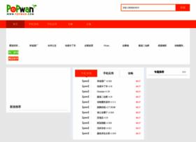 popwan.com