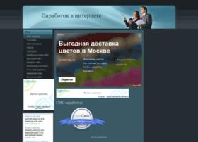 porabotaem.okis.ru