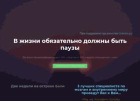 poraknam.ru