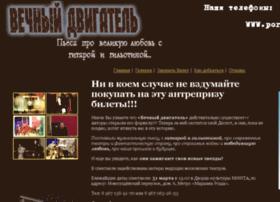 poram.ru