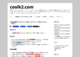 porc.coolk2.com
