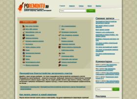 poremontu.ru