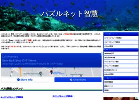 pori2.net