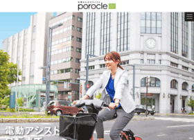 porocle.jp