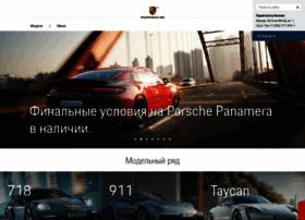porsche-rolf.ru