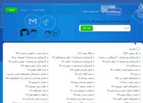 porseshkade.com