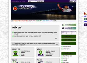 porsha.naogaon.gov.bd