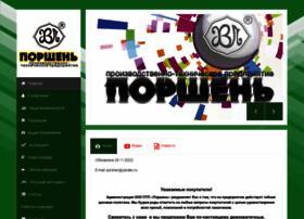 porshen-hvp.ru