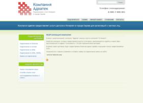 port.a2tec.ru