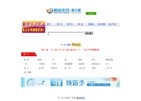 port.sol.com.cn