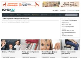 portal-design.tomsk.ru