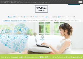 portal-jp.jimdo.com